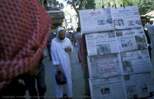 Newspaper Rack at Souk